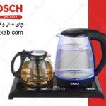 چای ساز دیجیتالی بوش مدل BS-1622