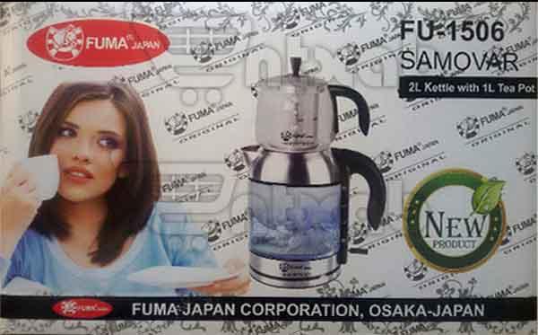چای ساز رو هم فوما ژاپن مدل FU-1506